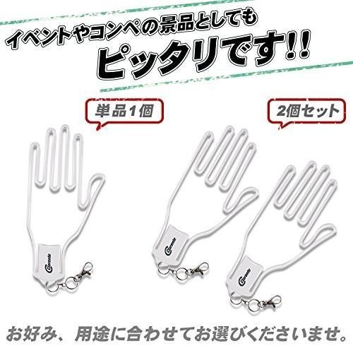 Clarente ゴルフグローブハンガー 型崩れ させずに 干せる 手袋ホルダー (ホワイト1個) trafstore 02