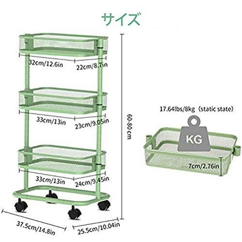 LeHom 高さ調節 キッチンワゴン 軽量 組み立て簡単 ワゴン 収納ラック キャスターワゴン (緑)|trafstore|03