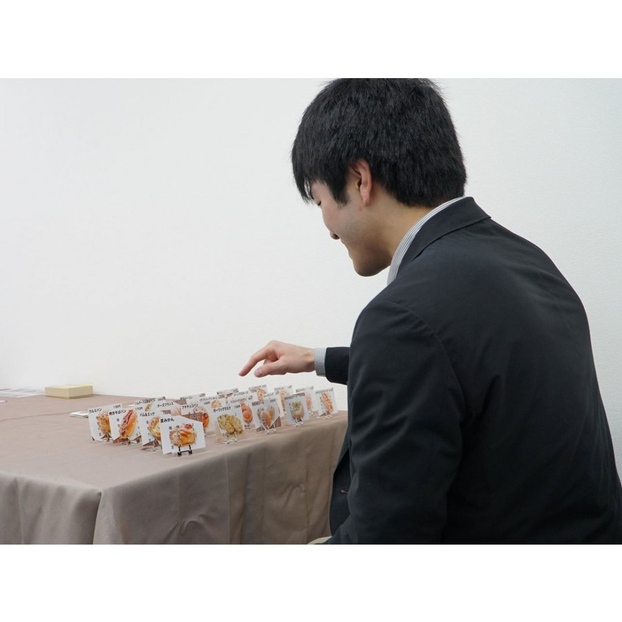 パシリの流儀 ~実践仕事術~|training-game|04