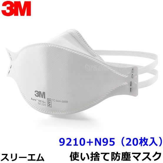 防塵 マスク n95