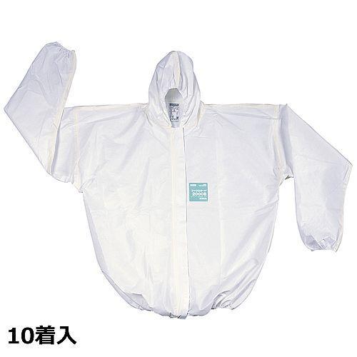 防護服/保護服 シゲマツ マイクロガード2000B上 (10着) 重松/作業着