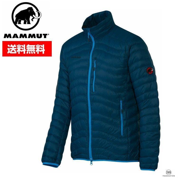 MAMMUT マムート 【SALE】ブロード ピーク ライト イン ジャケット メンズ Broad Peak Light IN Jacket Men 5325/orion 1010-18380