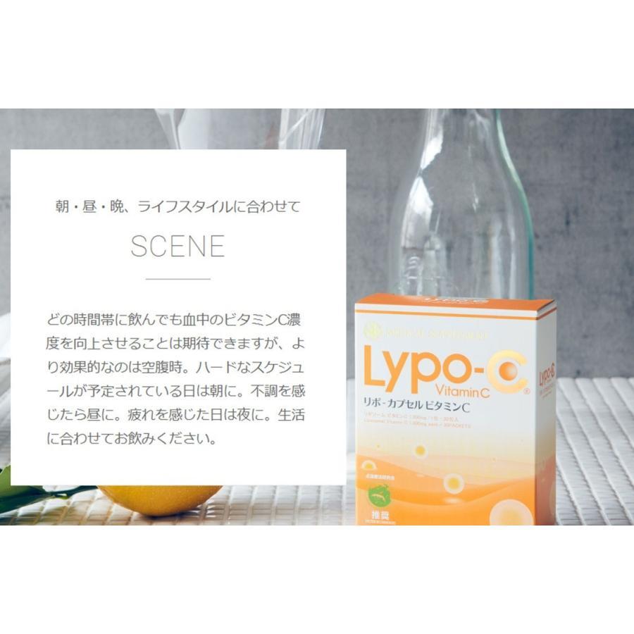 ビタミン リポ c 効果 カプセル