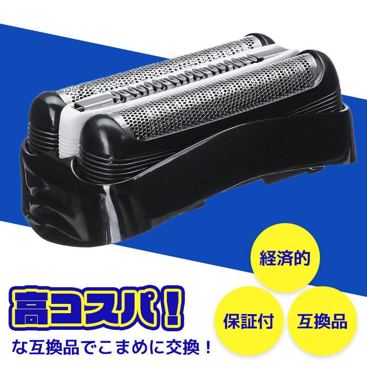 ブラウン 互換替刃 シェーバー 掃除ブラシ付 シリーズ3 32B F/C32B F/C32B-5 F/C32B-6 シリーズ3 網刃+内刃セット 一体型カセット ブラック BRAUN 互換品 travel-depart 03