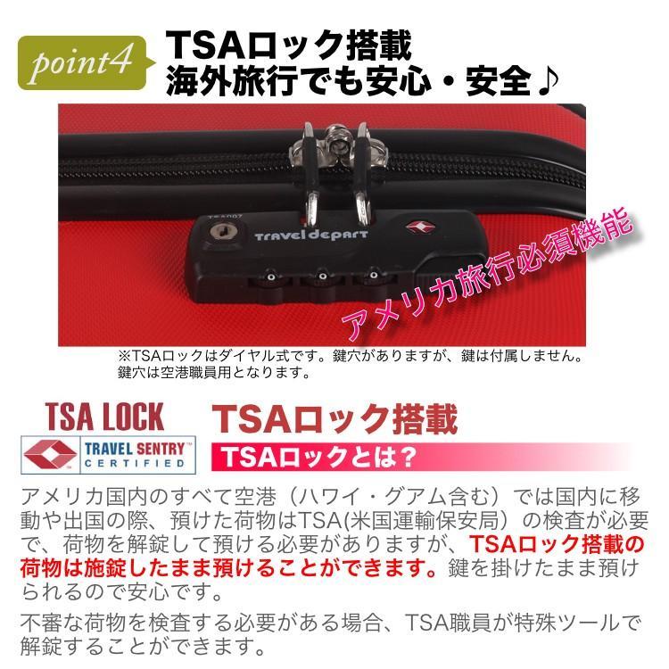 スーツケース 100席未満機内持込 超軽量 安心3年保証 コインロッカー TSAロック搭載 国内旅行  キャリーバッグ 小型 かわいい 人気 travel-depart 05