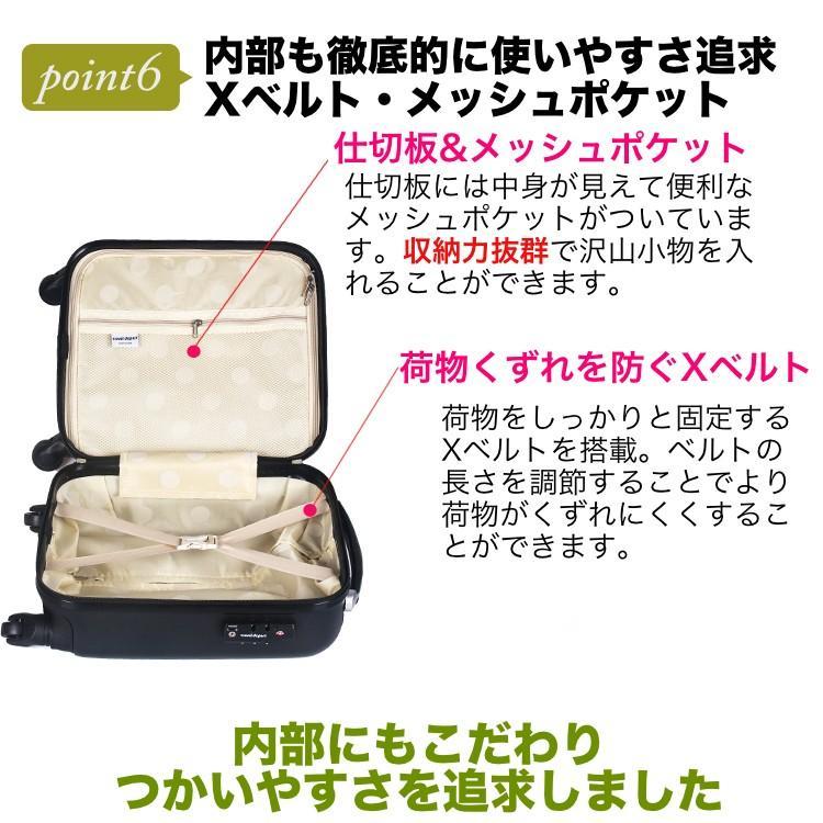 スーツケース 100席未満機内持込 超軽量 安心3年保証 コインロッカー TSAロック搭載 国内旅行  キャリーバッグ 小型 かわいい 人気 travel-depart 07