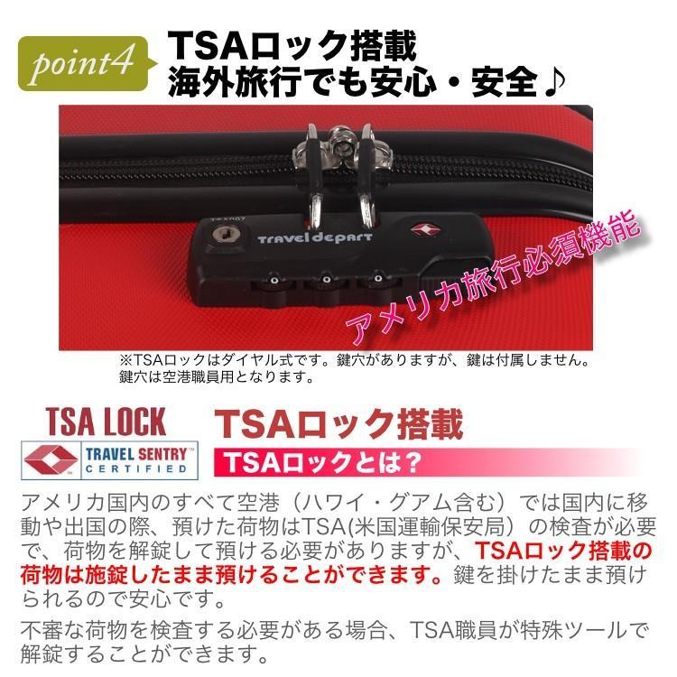 スーツケース Lサイズ 大型 キャリーケース キャリーバッグ かわいい 人気 超軽量 安心3年保証 大型 TSAロック搭載 長期旅行 送料無料 travel-depart 05