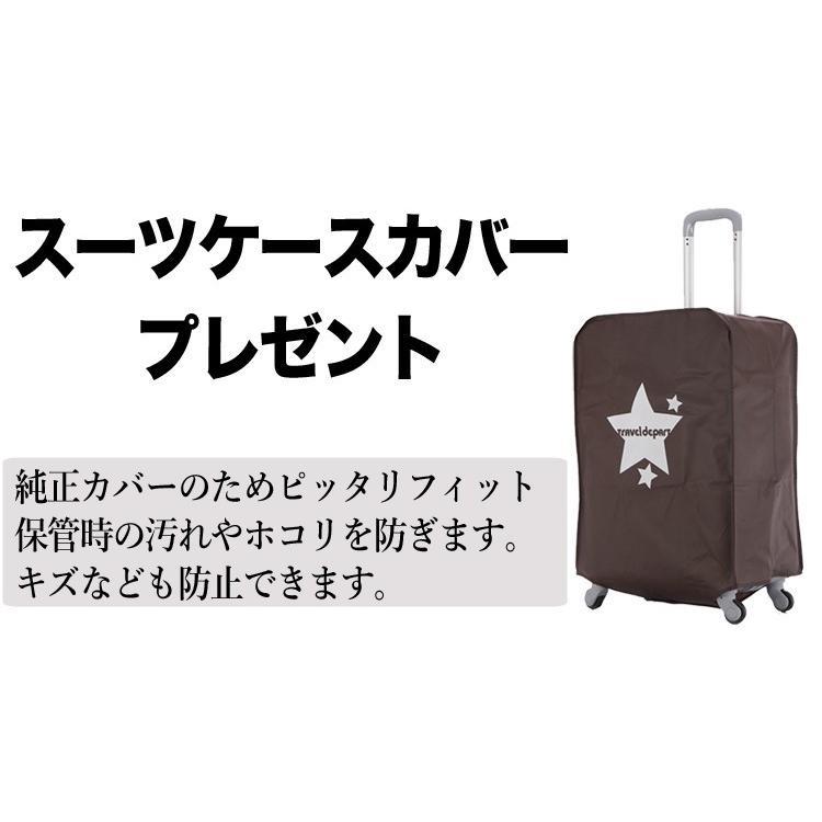 スーツケース Lサイズ 大型 キャリーケース キャリーバッグ かわいい 人気 超軽量 安心3年保証 大型 TSAロック搭載 長期旅行 送料無料 travel-depart 09