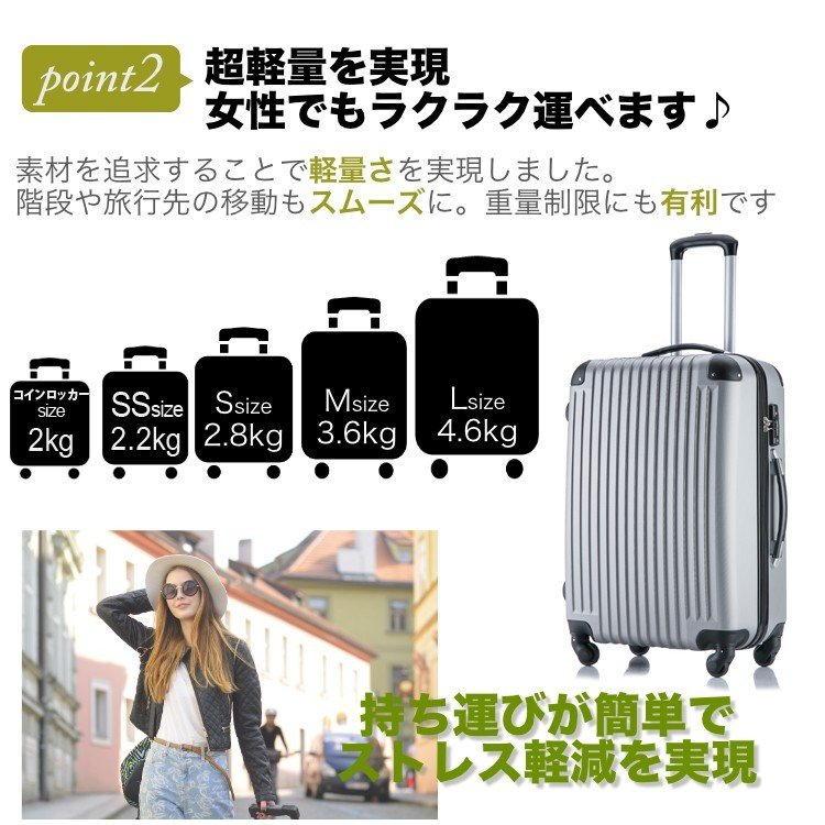 スーツケース Mサイズ キャリーケース キャリーバッグ かわいい 人気 超軽量 安心3年保証 中型 TSAロック搭載 海外旅行 送料無料|travel-depart|03