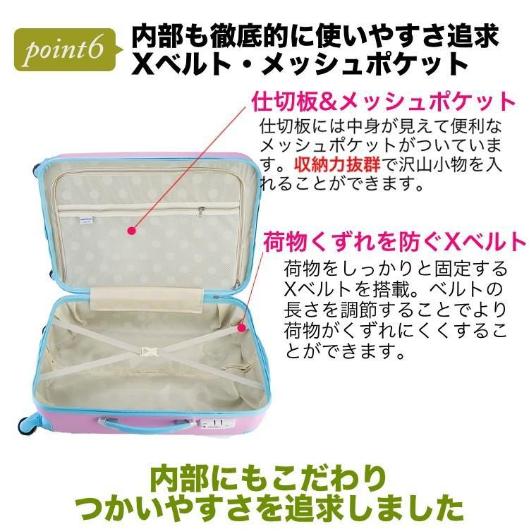 スーツケース Mサイズ キャリーケース キャリーバッグ かわいい 人気 超軽量 安心3年保証 中型 TSAロック搭載 海外旅行 送料無料|travel-depart|07
