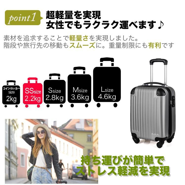スーツケース 機内持込 LCC対応 超軽量 安心3年保証 SSサイズ TSAロック搭載 国内旅行 キャリーケース  小型 かわいい 人気 送料無料|travel-depart|03
