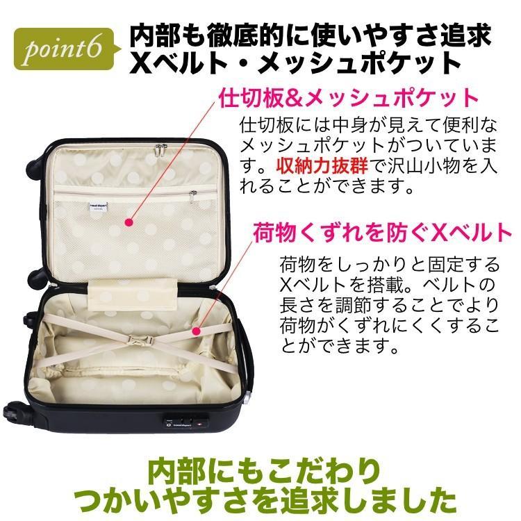 スーツケース 機内持込 LCC対応 超軽量 安心3年保証 SSサイズ TSAロック搭載 国内旅行 キャリーケース  小型 かわいい 人気 送料無料|travel-depart|07