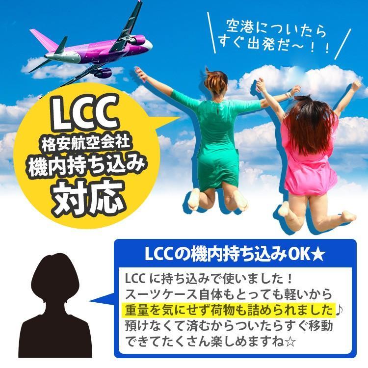 スーツケース 機内持込 LCC対応 超軽量 安心3年保証 SSサイズ TSAロック搭載 国内旅行 キャリーケース  小型 かわいい 人気 送料無料|travel-depart|10