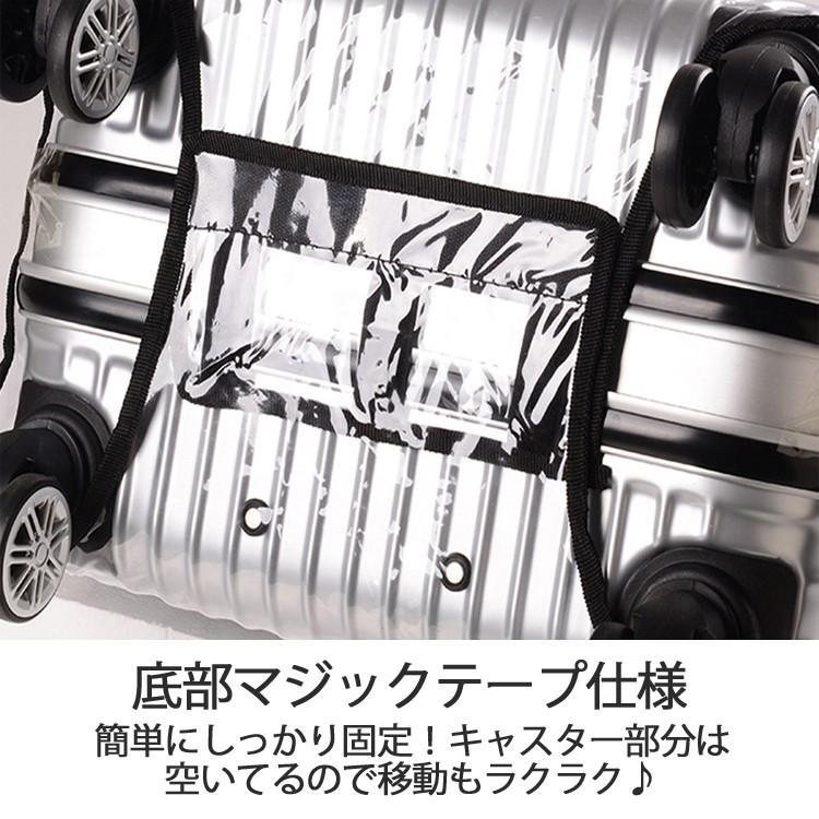 スーツケース キャリーバッグ カバー 防水 ラゲッジカバー トランク 雨 保護 傷 防止 無地 透明 旅行 トラベル レインカバー S M L 対応|travel-depart|06