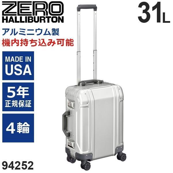 ゼロハリバートン Geo Aluminum 3.0 Trolley 19inch (31L) 94252-05 アルミニウム製 スーツケース 4輪 シルバー 機内持ち込み可能