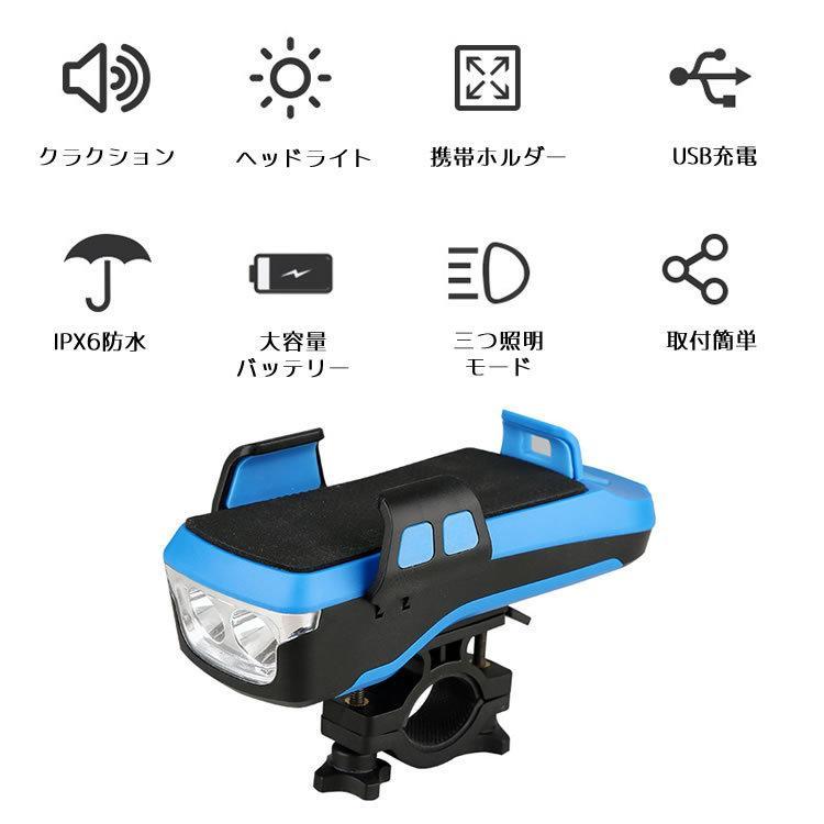 自転車 ライト led usb 充電式 モバイルバッテリー 2400mAh 明るい ヘッドライト テールライト 防水 ハンドル取り付け 工具不要 人気 おすすめ 送料無料|travelplus-jp|02