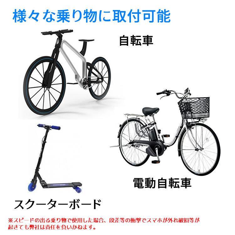 自転車 ライト led usb 充電式 モバイルバッテリー 2400mAh 明るい ヘッドライト テールライト 防水 ハンドル取り付け 工具不要 人気 おすすめ 送料無料|travelplus-jp|12