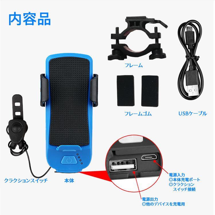 自転車 ライト led usb 充電式 モバイルバッテリー 2400mAh 明るい ヘッドライト テールライト 防水 ハンドル取り付け 工具不要 人気 おすすめ 送料無料|travelplus-jp|13