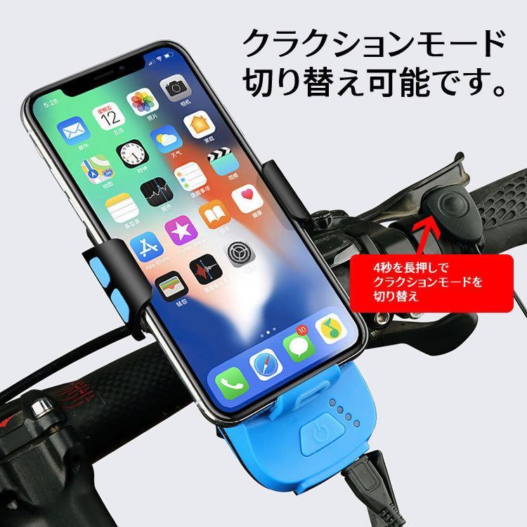 自転車 ライト led usb 充電式 モバイルバッテリー 2400mAh 明るい ヘッドライト テールライト 防水 ハンドル取り付け 工具不要 人気 おすすめ 送料無料|travelplus-jp|07
