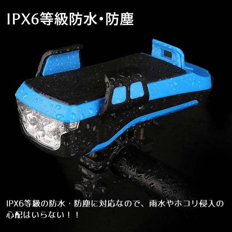 自転車 ライト led usb 充電式 モバイルバッテリー 2400mAh 明るい ヘッドライト テールライト 防水 ハンドル取り付け 工具不要 人気 おすすめ 送料無料|travelplus-jp|08