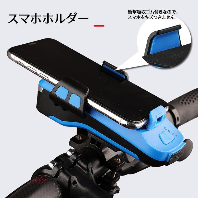 自転車 ライト led usb 充電式 モバイルバッテリー 2400mAh 明るい ヘッドライト テールライト 防水 ハンドル取り付け 工具不要 人気 おすすめ 送料無料|travelplus-jp|09