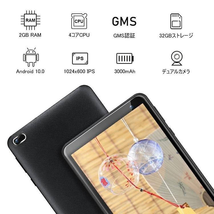 タブレットPC 7人気 格安 Android 10.0 GO 2GB RAM 32GBメモリ  IPSハイビジョンディスプレイ bluetooth wi-fi Google GMS認証 3000mAhブラック|travelplus-jp|02