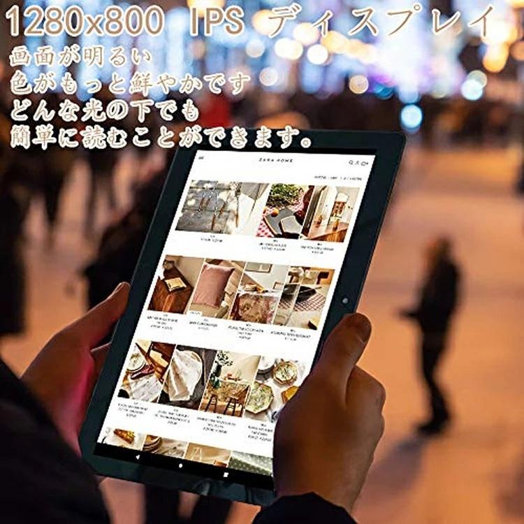 タブレットPC 7人気 格安 Android 10.0 GO 2GB RAM 32GBメモリ  IPSハイビジョンディスプレイ bluetooth wi-fi Google GMS認証 3000mAhブラック|travelplus-jp|03