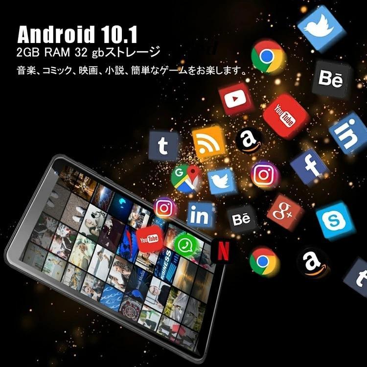 タブレットPC 7人気 格安 Android 10.0 GO 2GB RAM 32GBメモリ  IPSハイビジョンディスプレイ bluetooth wi-fi Google GMS認証 3000mAhブラック|travelplus-jp|05