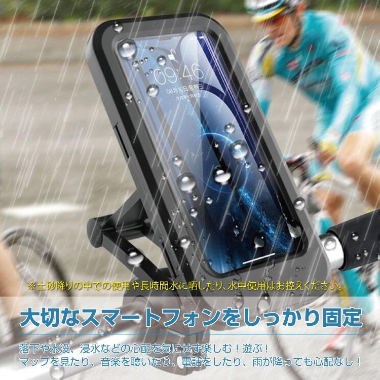 送料無料 自転車 スマホ ホルダー ロードバイク 防水 防滴防塵 耐震防圧 指紋認証可能 360度回転 高さを調節可能 7インチまでのスマホに対応 大人気 おすすめ travelplus-jp 05