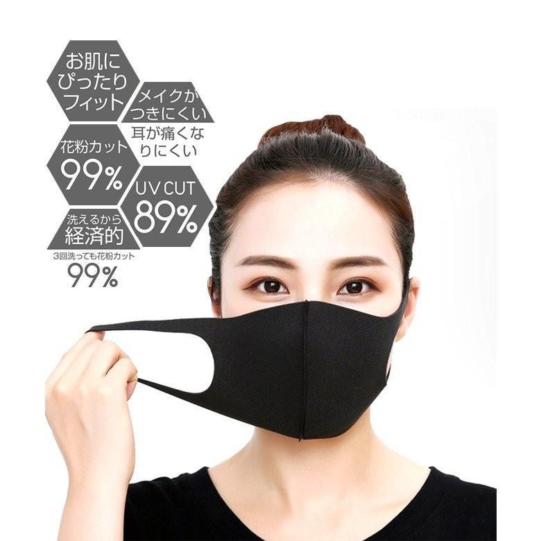 マスク マスク夏用 洗える 男女兼用 ウレタンマスク 3D立体マスク レギュラーサイズ 予防 花粉 かぜ ウイルス 大人用 清潔 快適マスク 送料無料 5枚セット travelplus-jp 04