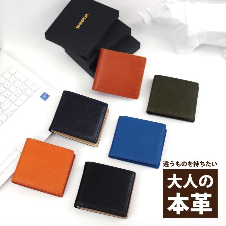 財布 メンズ 二つ折り 本革 レザー 革 大容量 小銭入れ コインケース カード入れ 大人 オシャレ ボックス型 コンパクト シンプル 使いやすい 新生活|travelplus-jp