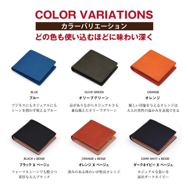 財布 メンズ 二つ折り 本革 レザー 革 大容量 小銭入れ コインケース カード入れ 大人 オシャレ ボックス型 コンパクト シンプル 使いやすい 新生活|travelplus-jp|10