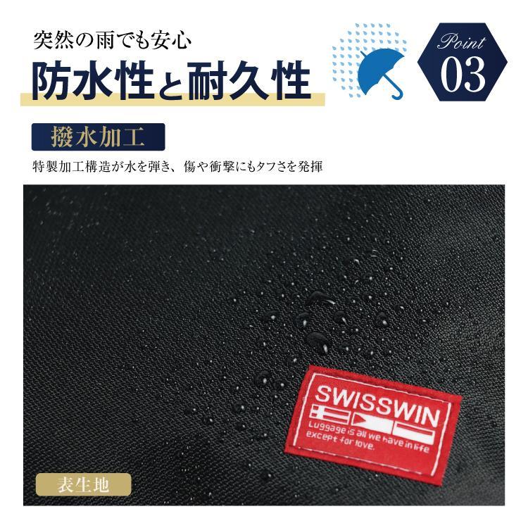 swisswin リュック メンズ SW2181 大容量 防水 PC収納 ビジネス リュックサック 旅行バッグ カジュアル 登山 通学 通学 出張 軽量 大きめ プレゼント|travelplus-jp|10