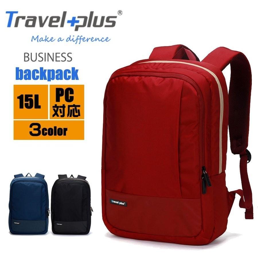 Travelplus 750100N リュック バックパック  リュックサック  リュック アウトドア バッグ カジュアル 登山 リュック 通学 旅行バッグ|travelplus-jp