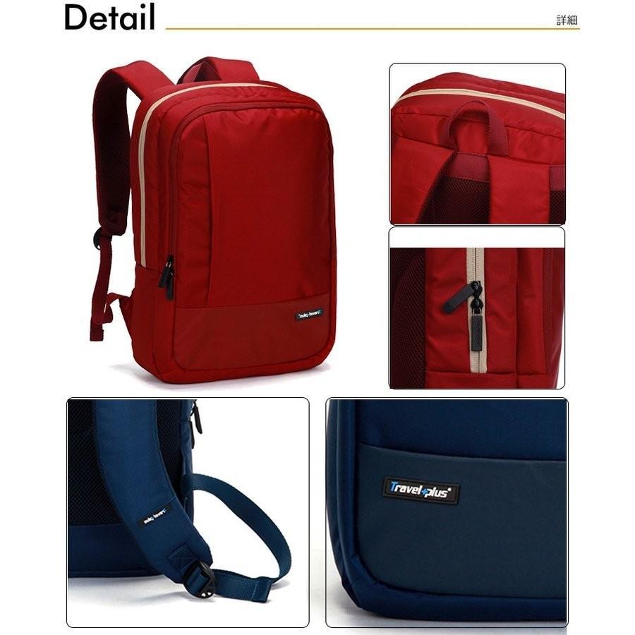 Travelplus 750100N リュック バックパック  リュックサック  リュック アウトドア バッグ カジュアル 登山 リュック 通学 旅行バッグ|travelplus-jp|02