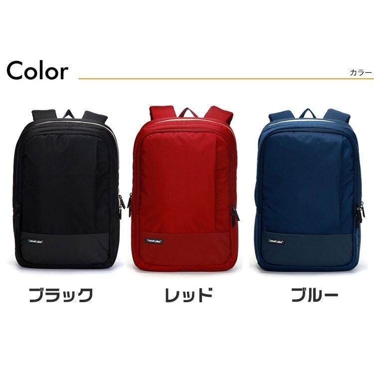 Travelplus 750100N リュック バックパック  リュックサック  リュック アウトドア バッグ カジュアル 登山 リュック 通学 旅行バッグ|travelplus-jp|04