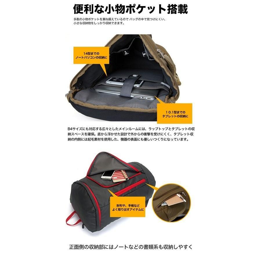 バックパック リュックサック リュック メンズ レディース スクエアリュック バッグ カバン 鞄 ポケット 多い 通勤 通学 大容量 軽量 撥水 出張 登山 TP750115 travelplus-jp 15