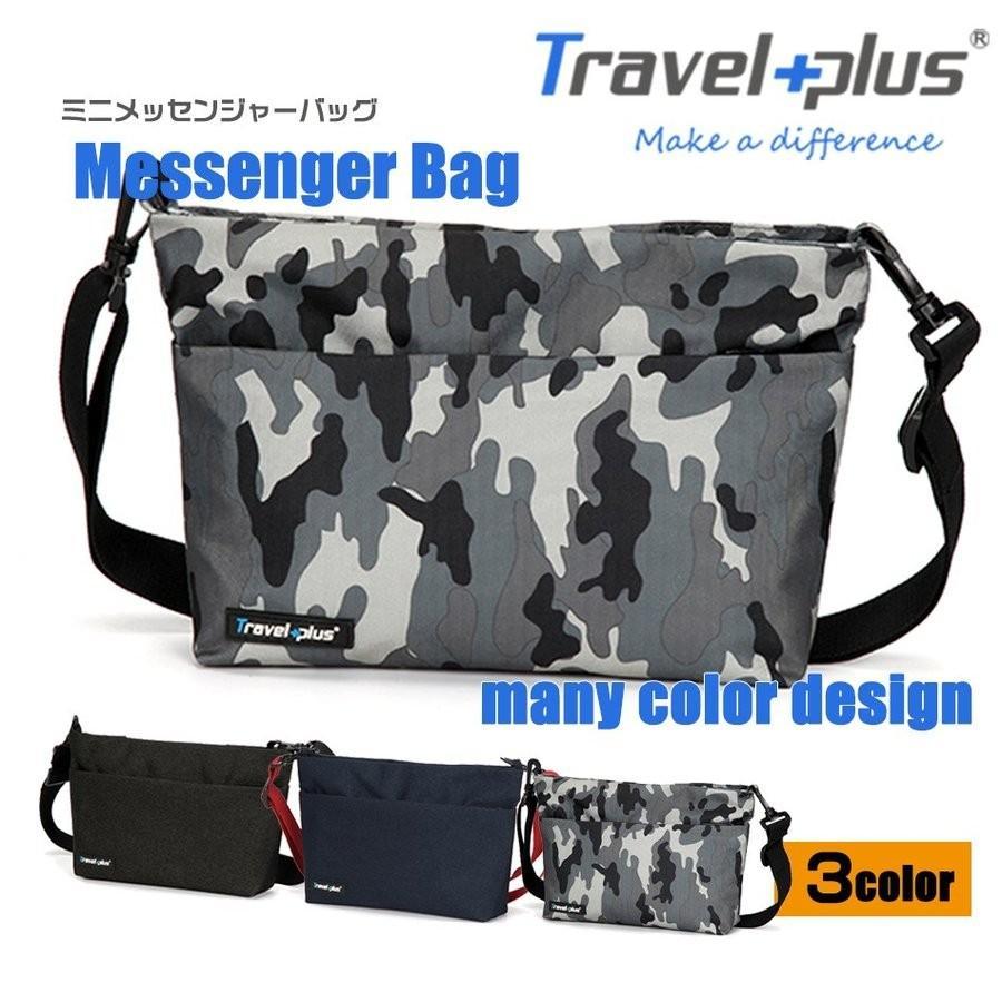 メッセンジャーバッグ サコッシュ ショルダーバッグ 斜めがけ 軽い レディース メンズ バッグ ナイロン ミニ 迷彩 アウトドア オシャレ TRAVELPLUS TP750305|travelplus-jp