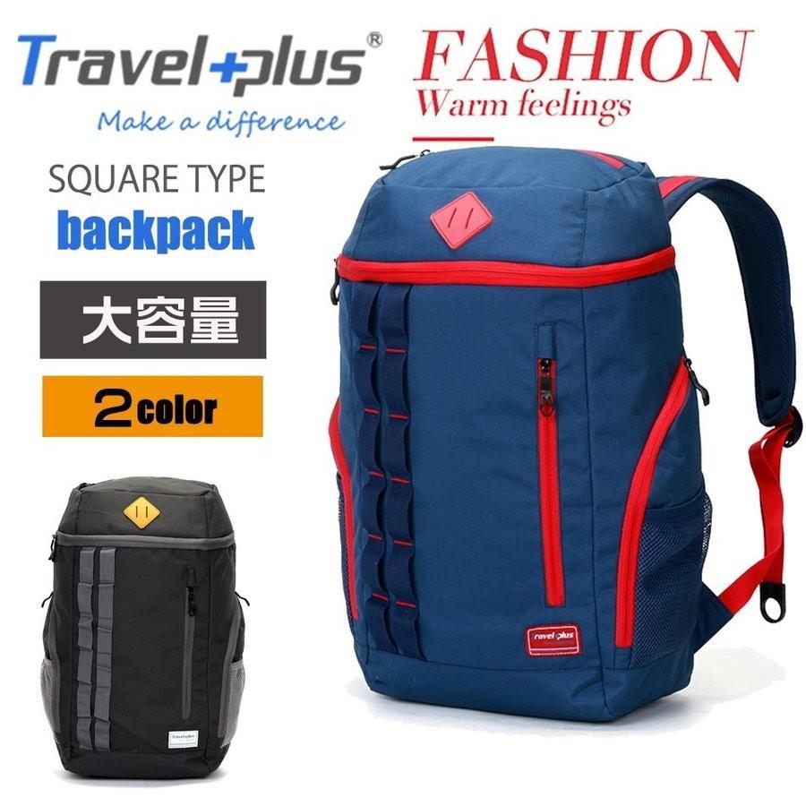 Travelplus 750621 リュック バックパック  リュックサック  リュック アウトドア バッグ カジュアル 登山 リュック 通学 旅行バッグ travelplus-jp
