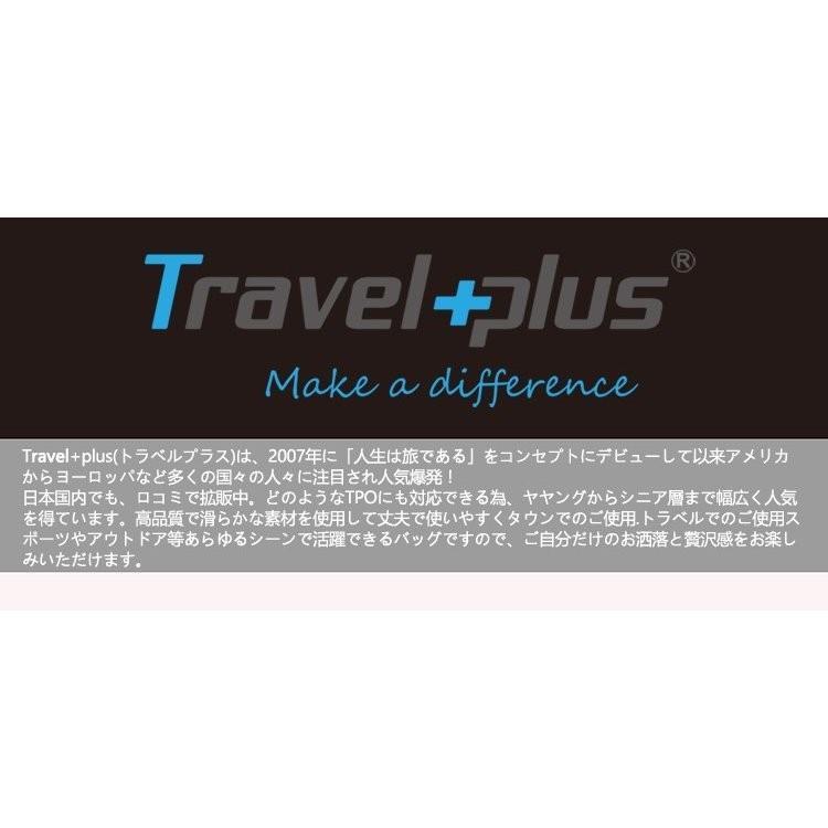 キャリーバッグ ケース 機内持ち込み 軽量 スーツケース ビジネス出張 旅行鞄 かばん ブラック travelplus Sサイズ tp8502-A|travelplus-jp|02