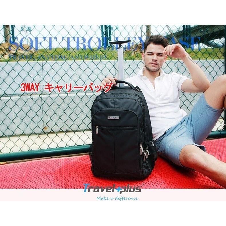 キャリーバッグ ケース 機内持ち込み 軽量 スーツケース ビジネス出張 旅行鞄 かばん ブラック travelplus Sサイズ tp8502-A|travelplus-jp|03
