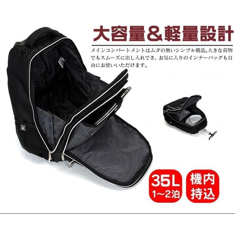 キャリーバッグ ケース 機内持ち込み 軽量 スーツケース ビジネス出張 旅行鞄 かばん ブラック travelplus Sサイズ tp8502-A|travelplus-jp|05