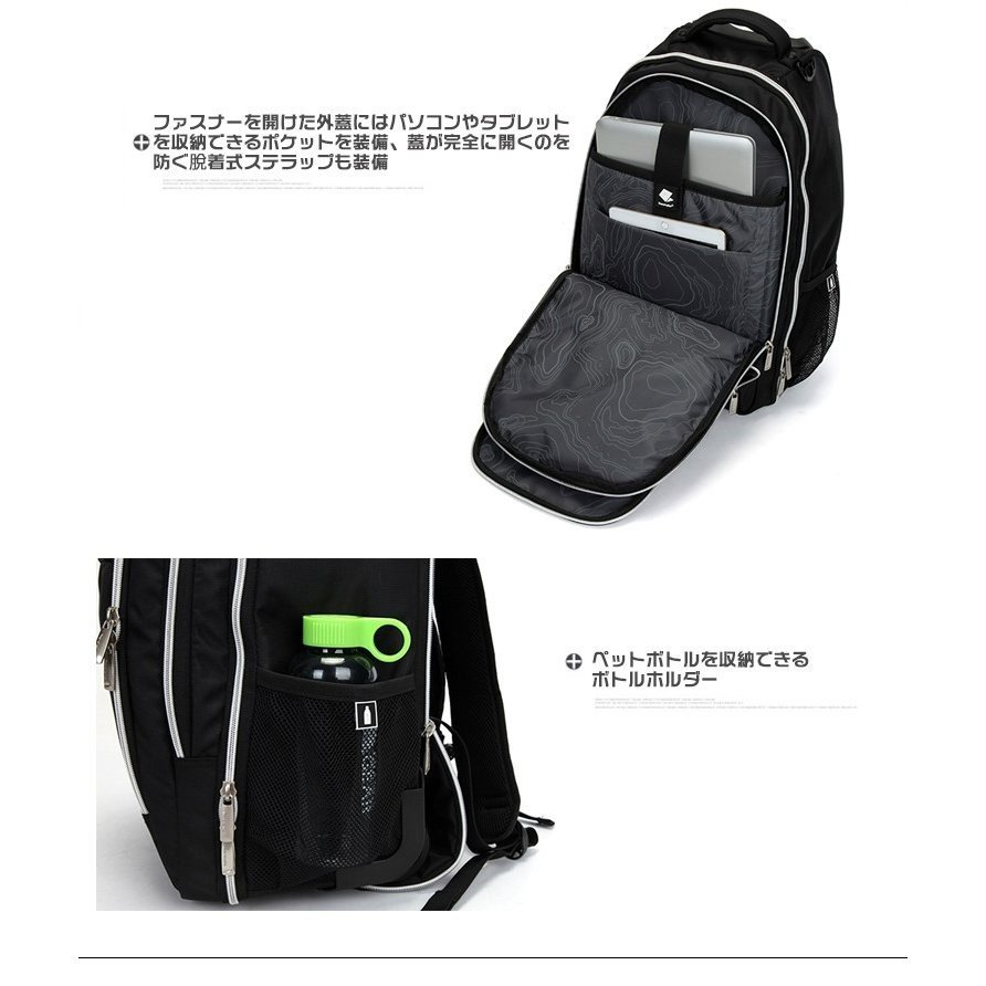 キャリーバッグ ケース 機内持ち込み 軽量 スーツケース ビジネス出張 旅行鞄 かばん ブラック travelplus Sサイズ tp8502-A|travelplus-jp|07