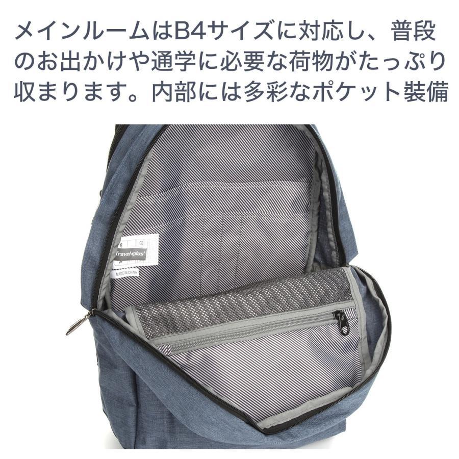 送料無料 バックパック リュックサック リュック メンズ レディース スクエアリュック バッグ カバン 鞄 ポケット 多い 通勤 通学 大容量 軽量 TP850201 travelplus-jp 02