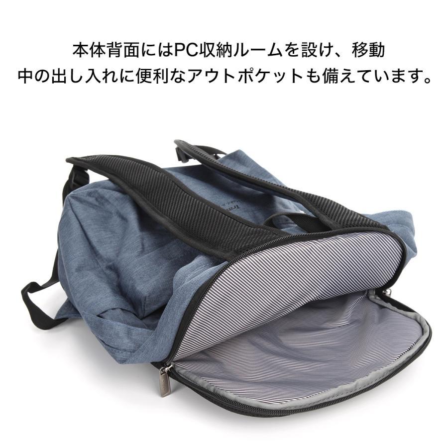 送料無料 バックパック リュックサック リュック メンズ レディース スクエアリュック バッグ カバン 鞄 ポケット 多い 通勤 通学 大容量 軽量 TP850201 travelplus-jp 04