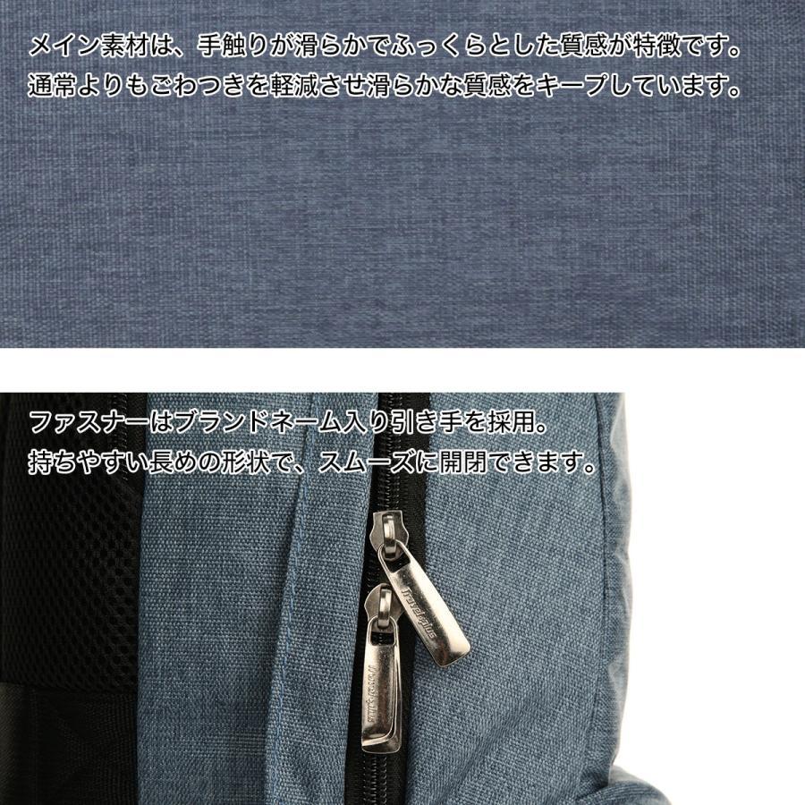 送料無料 バックパック リュックサック リュック メンズ レディース スクエアリュック バッグ カバン 鞄 ポケット 多い 通勤 通学 大容量 軽量 TP850201 travelplus-jp 05