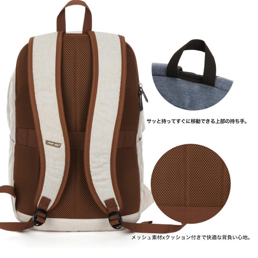 送料無料 バックパック リュックサック リュック メンズ レディース スクエアリュック バッグ カバン 鞄 ポケット 多い 通勤 通学 大容量 軽量 TP850201 travelplus-jp 06