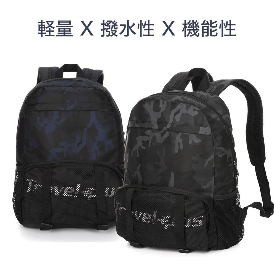 リュック レディース メンズ 通勤 大容量 通学 リュックサック ブランド 大きい アウトドア バッグパック 高校生 バッグ TRAVELPLUS  TP850205|travelplus-jp