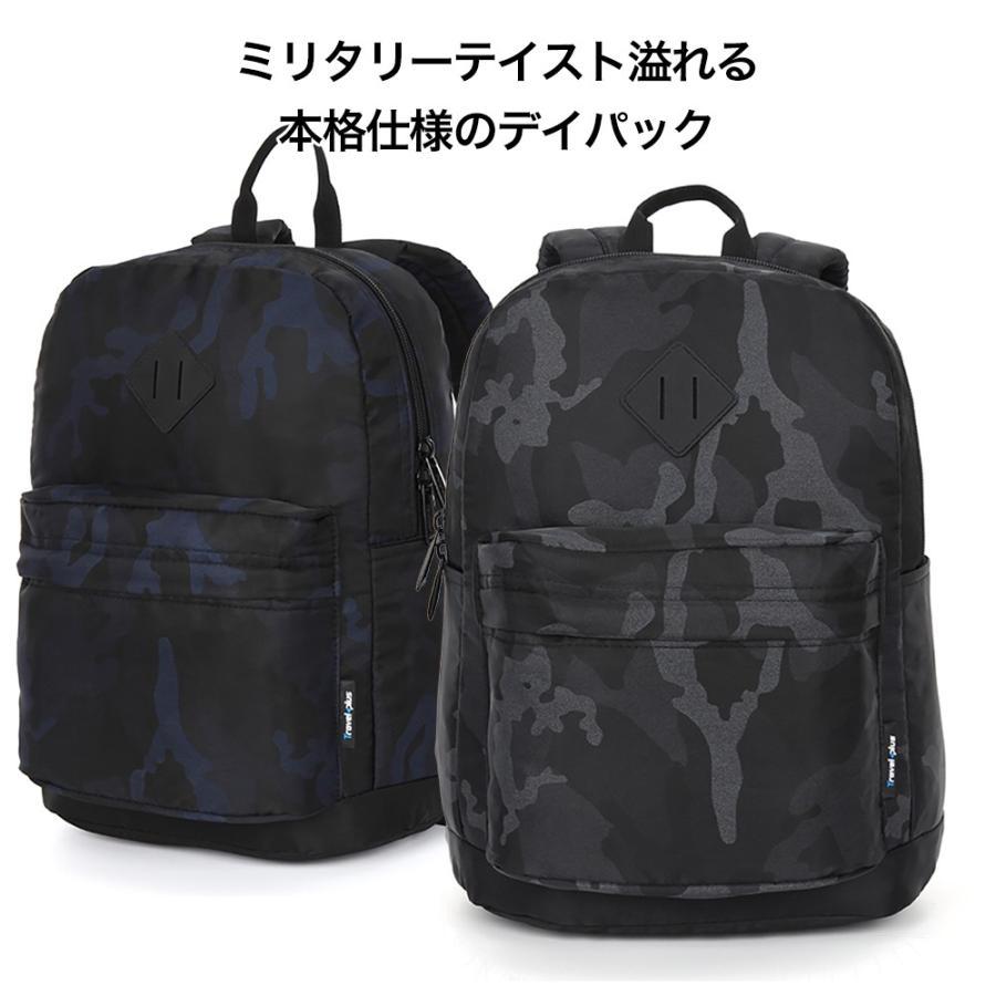 バックパック リュックサック リュック メンズ レディース スクエアリュック バッグ カバン 鞄 ポケット 多い 通勤 通学 大容量 軽量 出張 登山  TP850209R  travelplus-jp