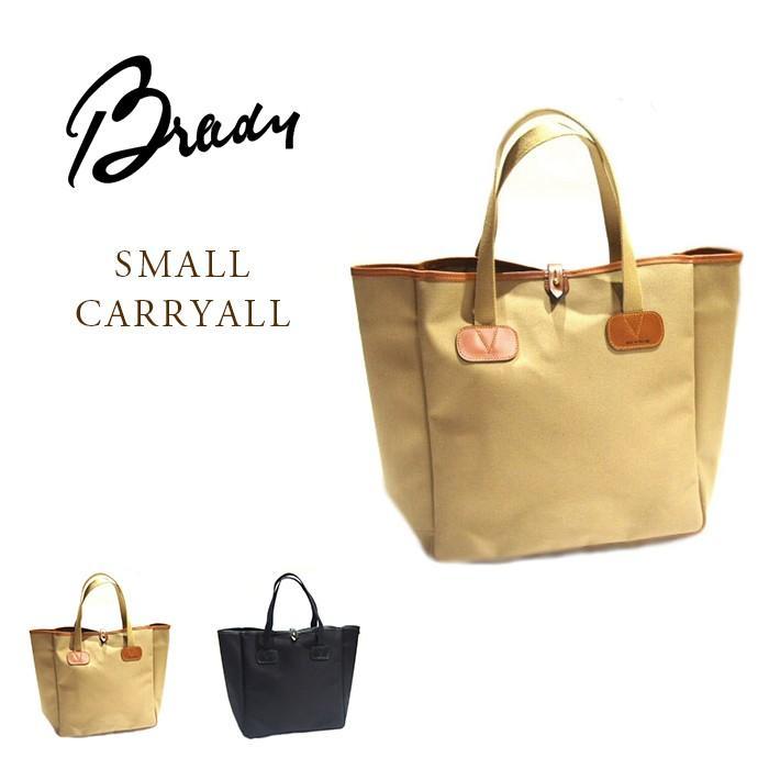 BRADY(ブレディー)/SMALL CARRYALL(スモールキャリーオール)made in England